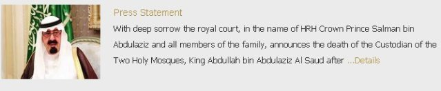 Saudi Arabian Embassy media statement.