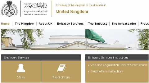 Saudi Arabian Embassy Home Page. Image: http://embassies.mofa.gov.sa/sites/uk/EN/Pages/default.aspx