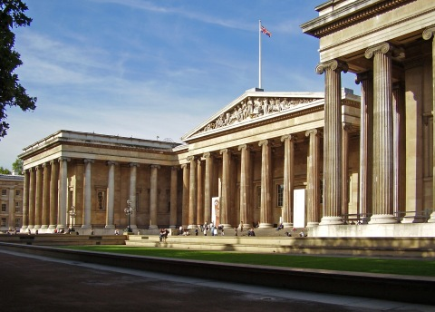 The front of the British Museum
